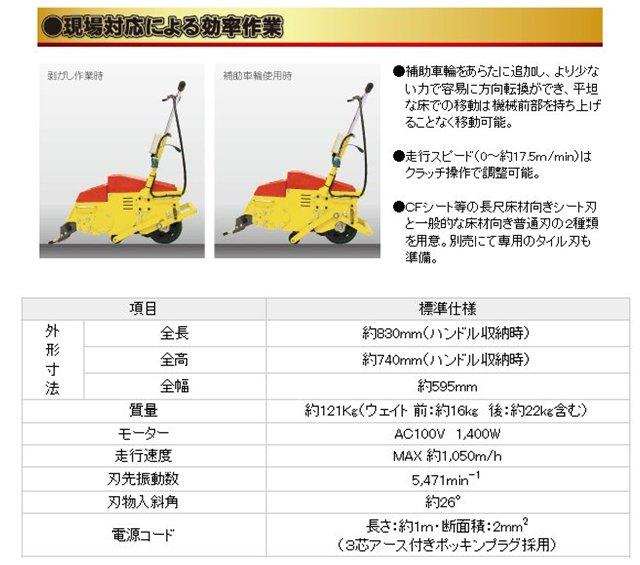 hardpecker_hk-2_06