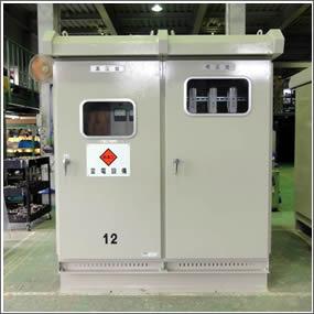 キュービクル式高圧受電設備・昇圧機
