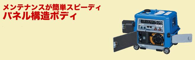 短絡電流調整器を装備